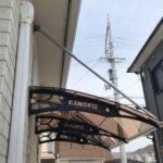 ケノフィックス奥行き120cm横幅200cmブラウンボードブラックブラケット施工事例後付け庇専門店ひさしっくす