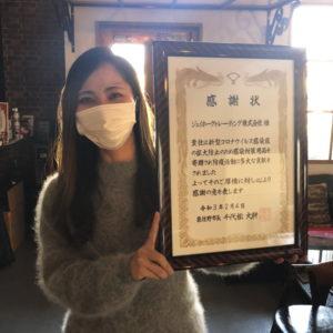 泉佐野市よりヒサシールド寄贈の感謝状をいただきました後付け庇専門店ひさしっくす